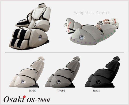 Osaki OS-7000 Zero Gravity Massage Chair