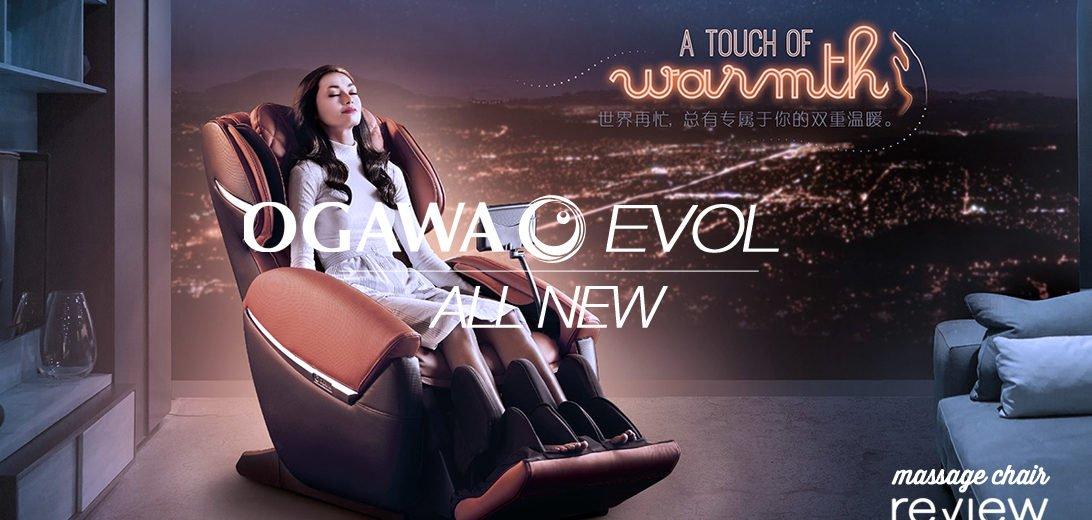 ogawa evol new release blog 2017