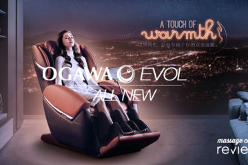 ogawa evol new release blog 2017